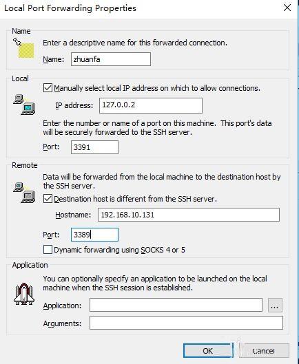 securecrt端口映射方法