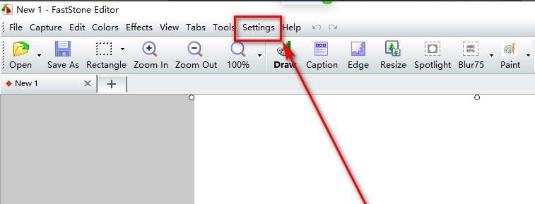 FastStone Capture 截图软件怎么设置快捷键