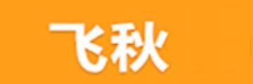 飞秋怎么用-飞秋跨网段传输文件的操作方法