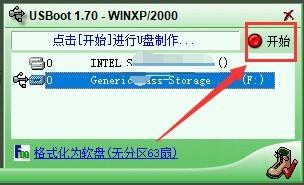 usboot怎么用,usboot怎么修复SD卡