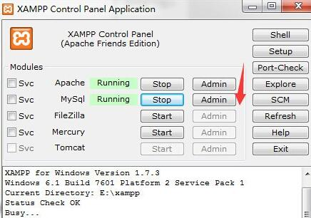 XAMPP怎样创建数据库