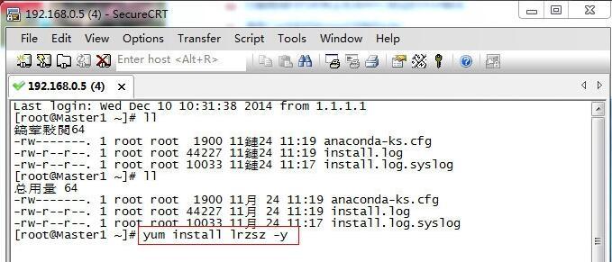 SecureCRT系列:[2]SecureCRT连接远程服务器