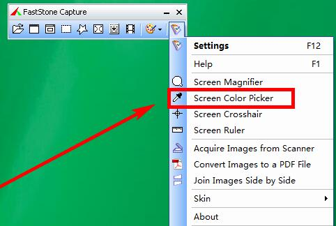 怎么用FastStone Capture的屏幕取色功能