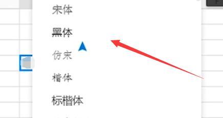 腾讯文档在线表格怎么编辑