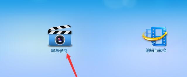 如何使用超级录屏