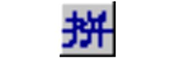全拼输入法怎么设置-全拼输入法的设置方法