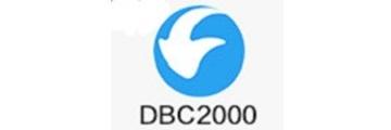 dbc2000怎么安装-dbc2000安装教程