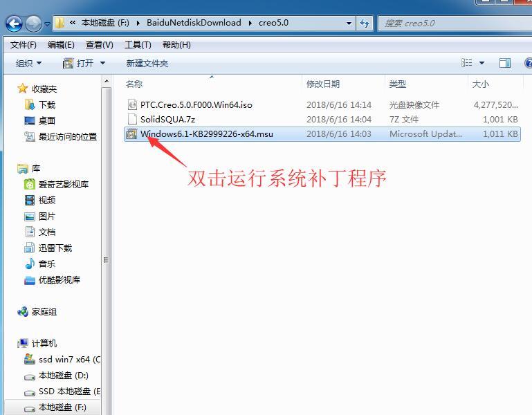 Cero5.0详细安装教程及下载