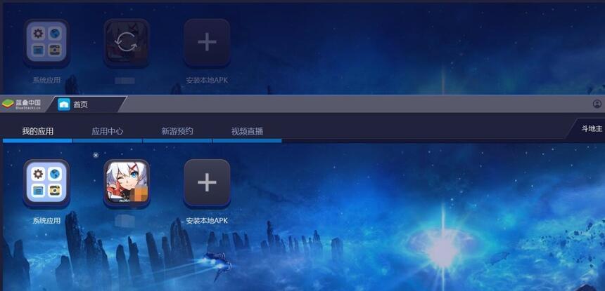 BlueStacks蓝叠模拟器怎么双开?多开教程