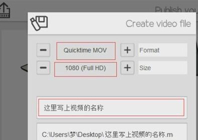 VideoScribe如何导出视频?
