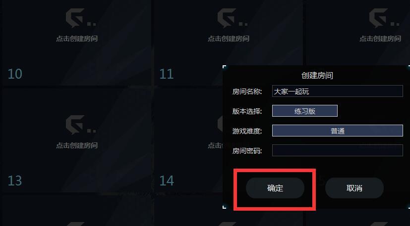 游聚游戏平台下载游戏失败 解决方案