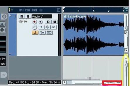 Nuendo怎么保存为MP3?MP3格式导出的方法