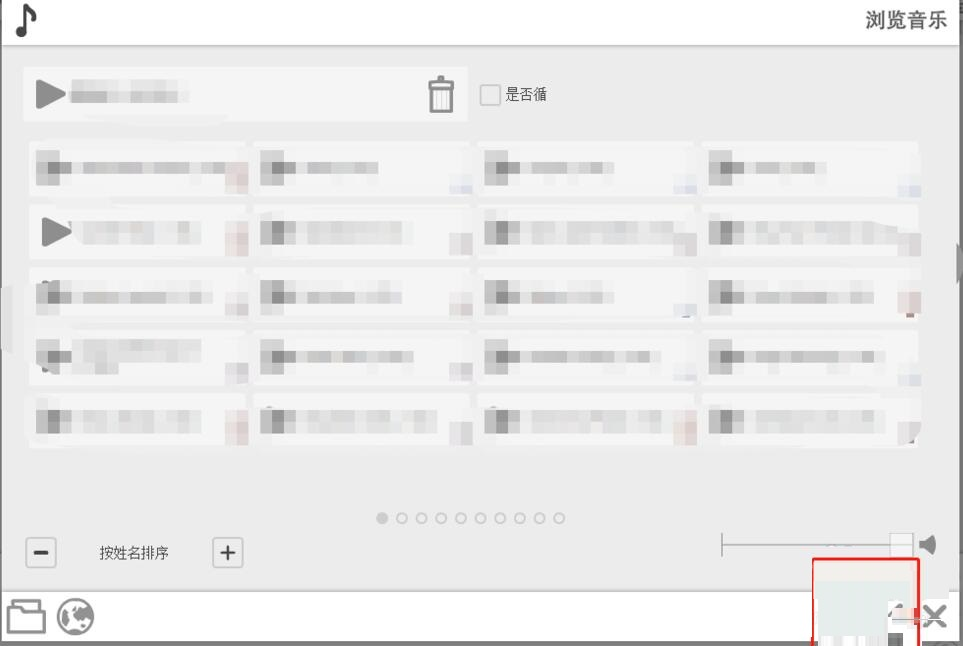 VideoScribe视频怎么添加音乐