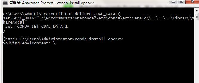 Anaconda 下各种第三方库的安装