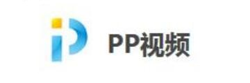 pp视频怎么取消自动续费-pp视频取消自动续费的方法