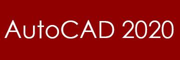 autocad2020如何安装-autocad2020安装教程