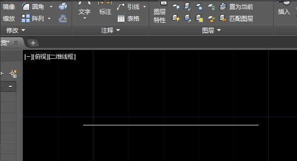 AutoCAD2018如何显示线宽