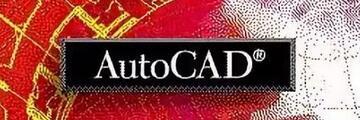 autocad2019怎样制作表格-autocad2019使用教程