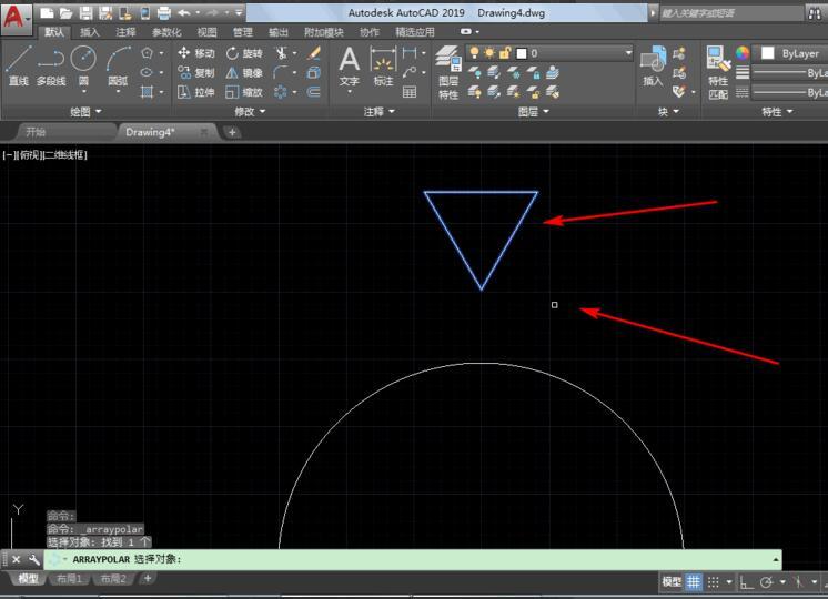 AutoCAD2019环形阵列如何使用