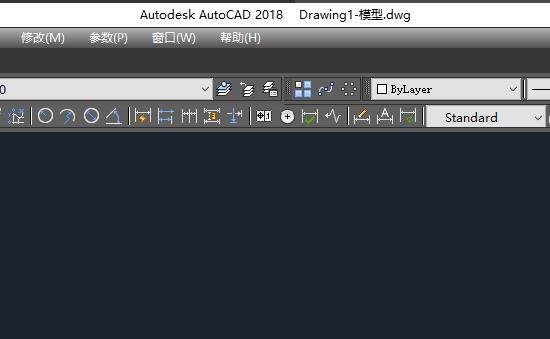 AutoCAD2018怎么绘制花朵,AutoCAD绘制花朵步骤讲解