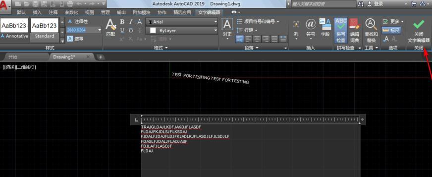 AutoCAD2019如何输入文字