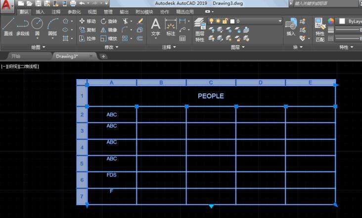 AutoCAD2019如何制作表格
