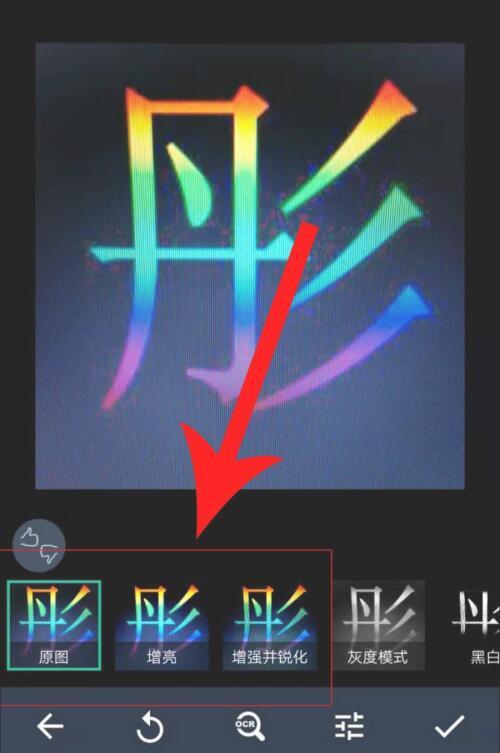 扫描全能王怎么扫彩色