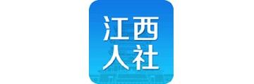 江西人社养老资格怎么认证-江西人社养老资格认证的操作步骤