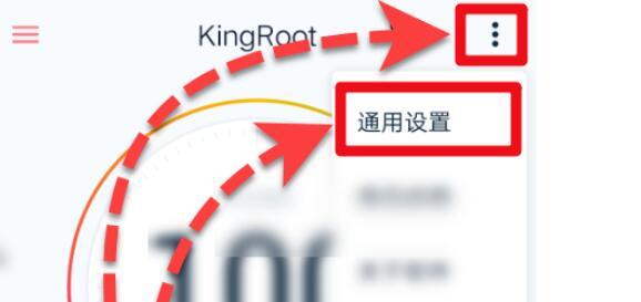 king root怎么获取root权限