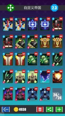 2047游戏帝国卡组推荐 帝国阵营卡组搭配推荐[多图]图片1