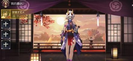 侍魂胧月传说最强职业排行榜