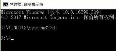 Win10系统中如何卸载PHPnow搭建的Apache服务