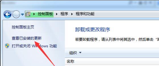 怎么卸载IE9浏览器