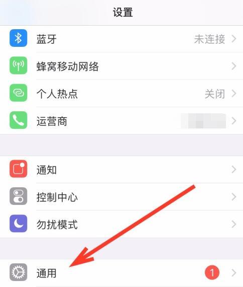 iphone配置实用工具连不上手机怎么办