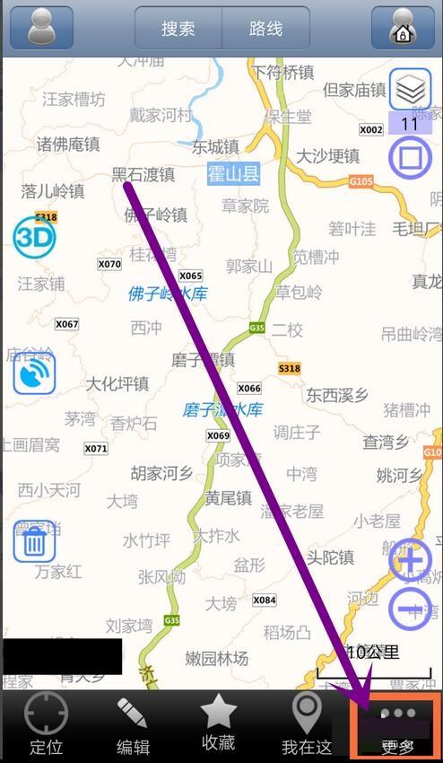 奥维互动地图怎么设置经纬度导航