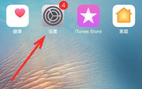 iphone配置实用工具打不开怎么办