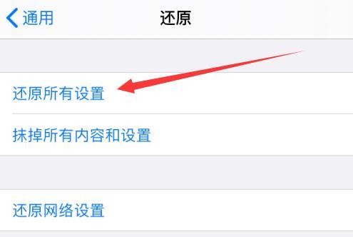 iphone配置实用工具找不到apple mobile