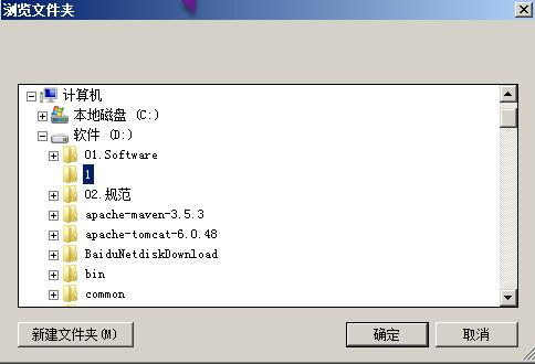 使用iMazing将heic图片文件转成png