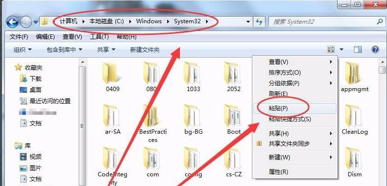 d3dcompiler43.dll丢失怎么办