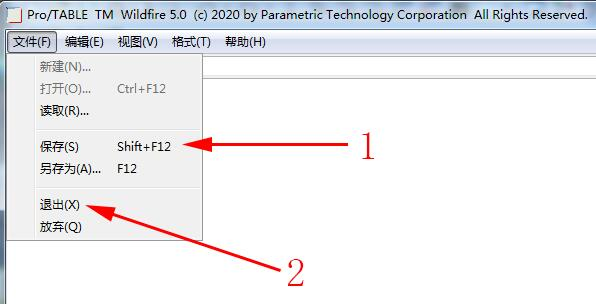 用AD20绘制PCB(电路板)3D效果图的方法