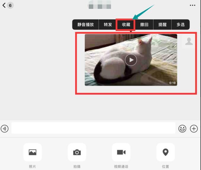 Ipad无法发送微信小视频的解决方法~