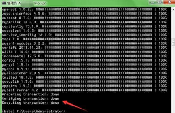 Anaconda安装Scrapy框架的具体步骤截图