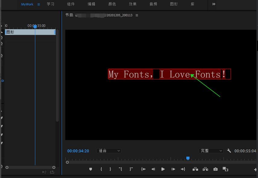 用iFonts替换Pr中的字体