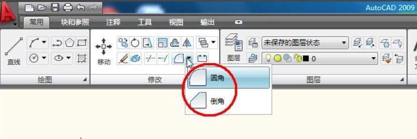 CAD2009中倒角功能怎么使用