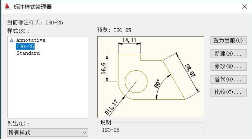 如何制作CAD制图模板设置