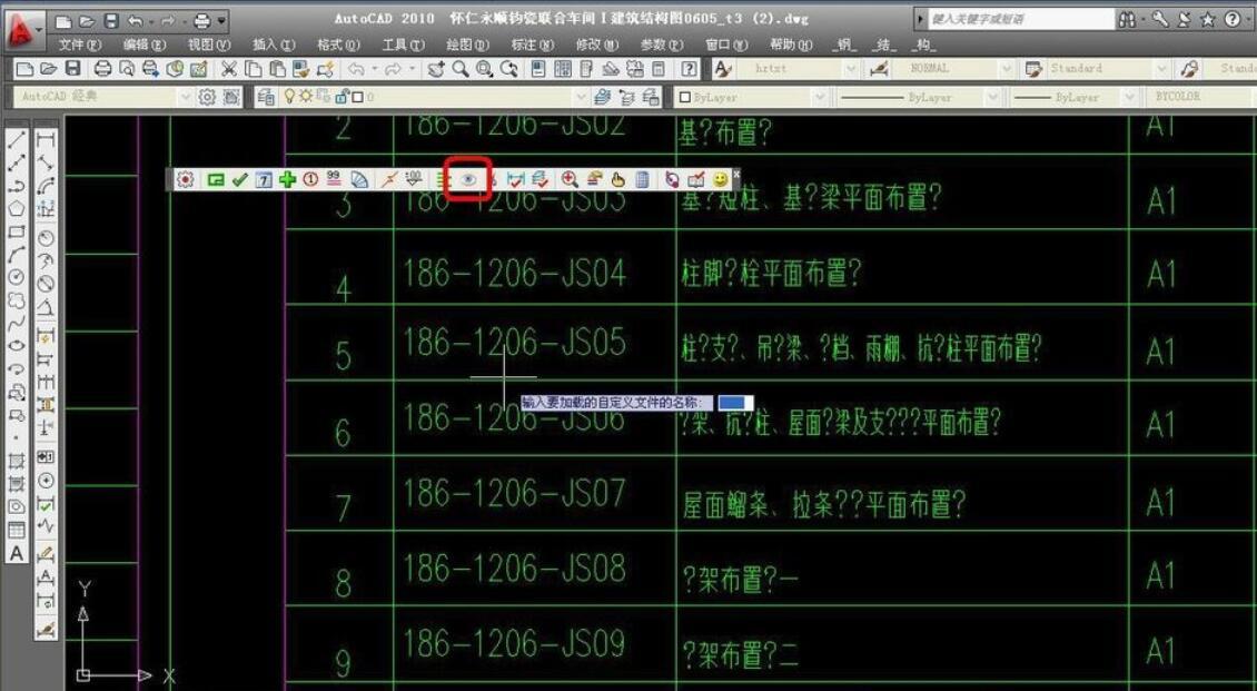 CAD如何把问号及乱码全部变成简体中文文字?