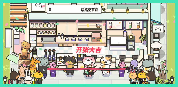 网红奶茶店超稀有奶茶怎么制作 超稀有奶茶制作方法[多图]图片2
