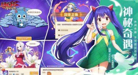 妖精的尾巴力量觉醒ssr排行 ssr角色排行榜[多图]图片3