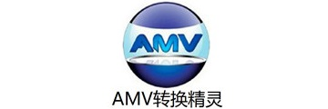 amv精灵怎么下载安装-amv精灵下载安装的步骤