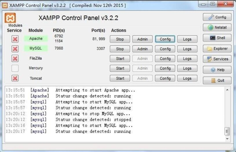 xampp无法启动mysql及无法连接数据库的解决方法
